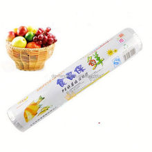 Colored cling wrap food wrap plastic wrap