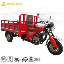 Top quality 150cc cargo motor tricycle