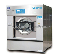 Full auto VFD hotel washing machine