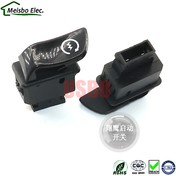 High-current electric motorcycle five dual flash start switch headlamp speaker switch