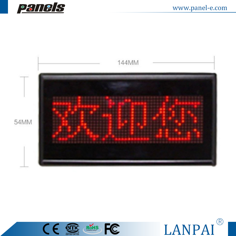Double sides led clock display screen with red font