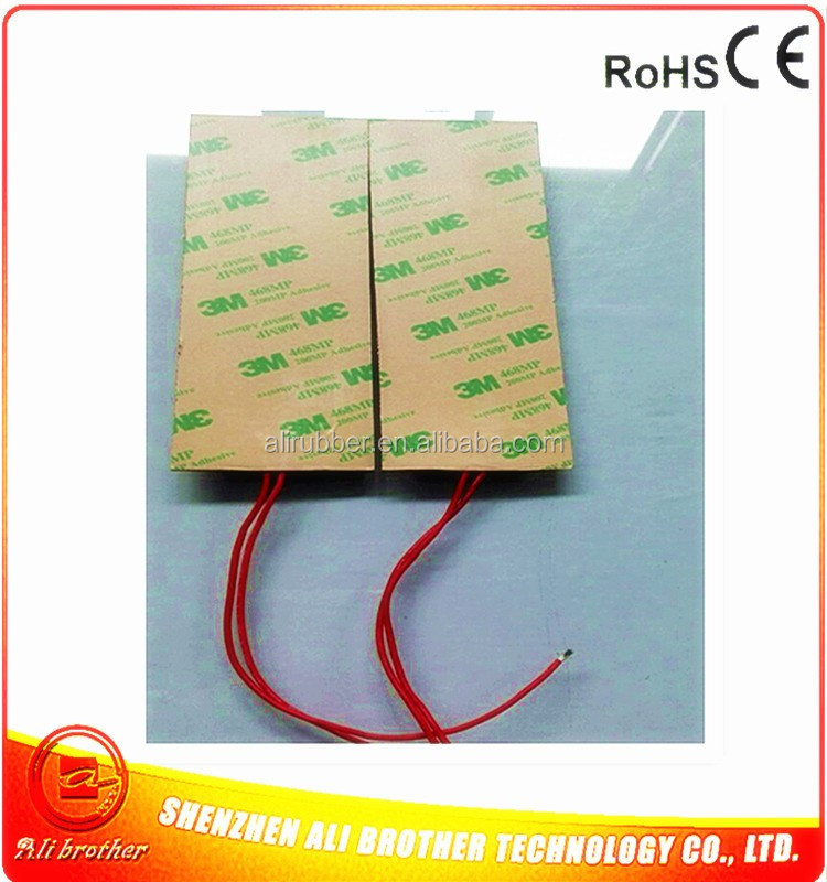 "24v 30w 2""*6""(50.8*152.4*1.5mm) Flexible silicone rubber heater for Coffee Machine 3M adhesive 1 side 152.4mm lead wire"