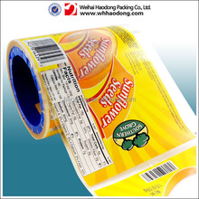 Sunflower Seed Laminated Packaging Roll Film