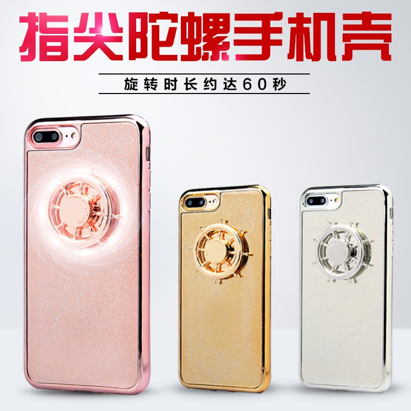 Most popular Plating glitter fidget spinner soft case for IPhone 7,7plus