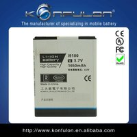 galaxy s2 i9100 cellphone high quality backup battary