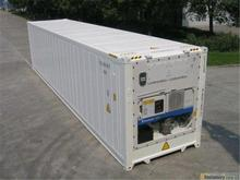 Special/RF container from China/Tianjin/Shenzhen/Shanghai to Port Sudan Skype:midy2014