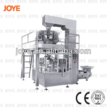 premade bag packing machine for rice and coffee bean