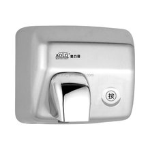 Hot sell High speed Hand Dryer with Stainless Steel with adjustable rotary air outlet