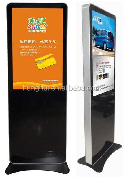 "32"" to 65"" Floor standing LCD AD Player"