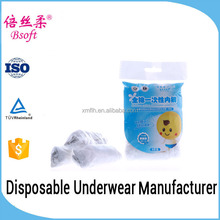 Best Quality 100% Cotton Disposable Boys Underwear In White