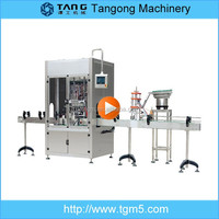 Automatic Bottle Filling Machine Oil Filling Equipment