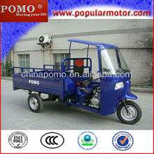 2013 Hot Selling New Gasoline Cheap Popular Cargo Lifan Three Wheel Motorcycle