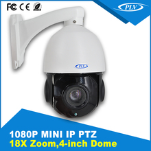 plv best selling h.264 2mp outdoor dome ptz ip 50m ir night vision network ip camera