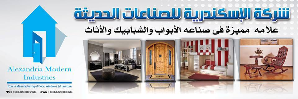 Wooden Doors, Windows and Furniture