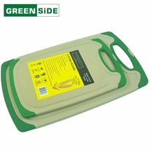 Greenside Smooth handle green rice husk material small plastic cutting board