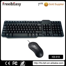 cheapest standard wired USB optical mouse keyboard combo