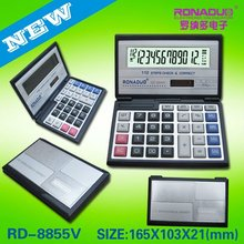 new products 2014 Canton fair 12-Digit Desktop Office Solar Calculator
