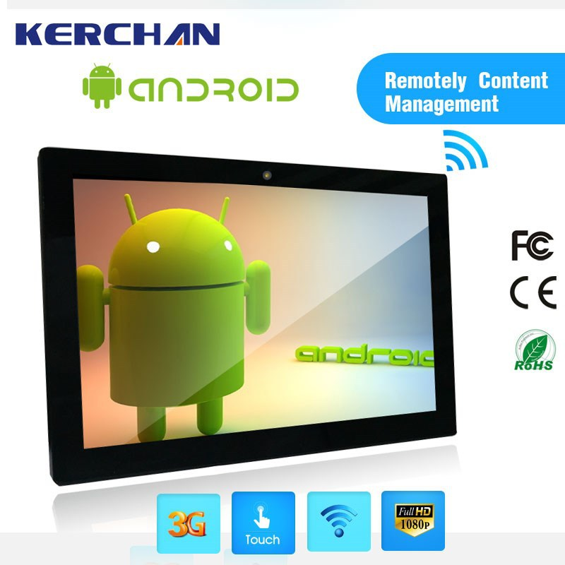 15 inch wifi / 3g industrial touch display display monitor, lcd monitor with android 4.4