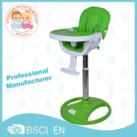 Baby Bar Stool Swivel High Chair