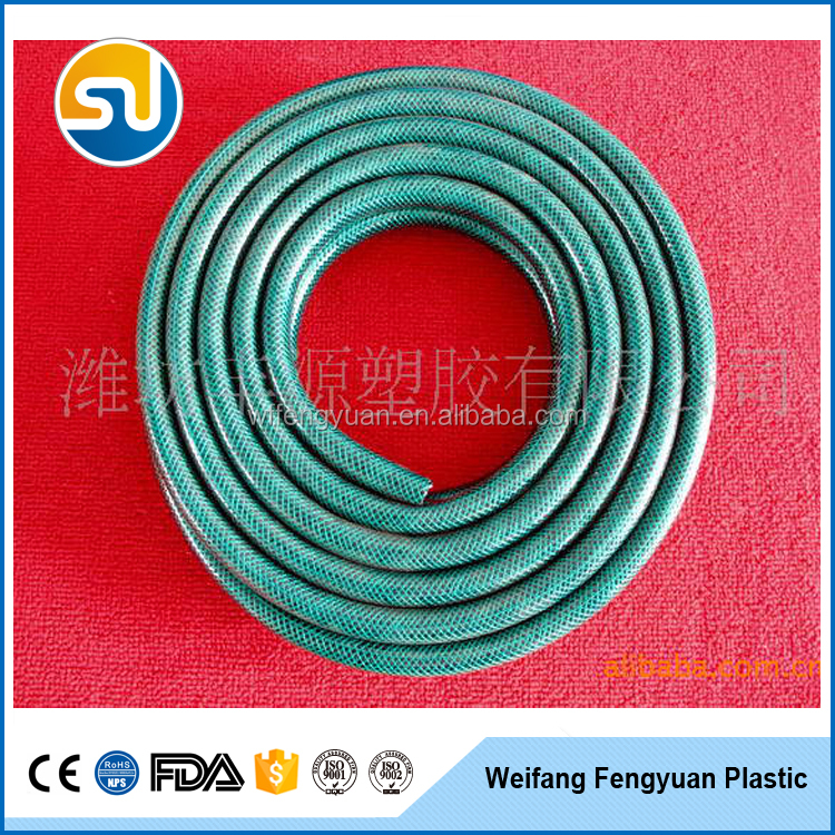 pvc material garden water hose roll packed