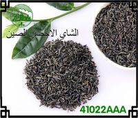 Good Reputation High Quality Alibaba Suppliers Organic Green Tea Extract