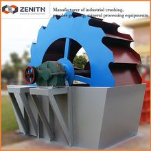 Simple structure easy operate wheel silica sand washing machine for sale