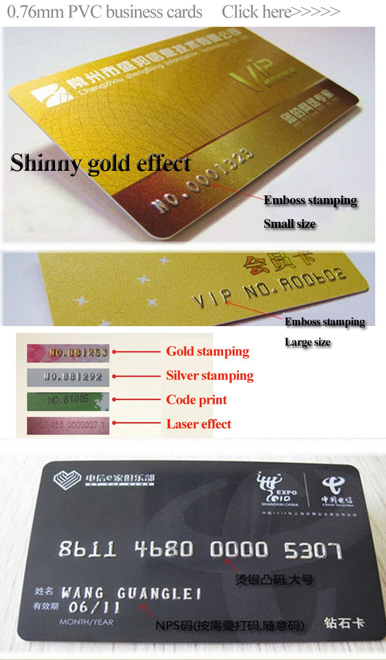 Custom laser PVC plastic card, laser business card, hologram PVC plastic card