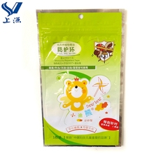 New Design Eco-Friendly Aluminum Foil Food Pouch/Plastic Bags For Frozen Food