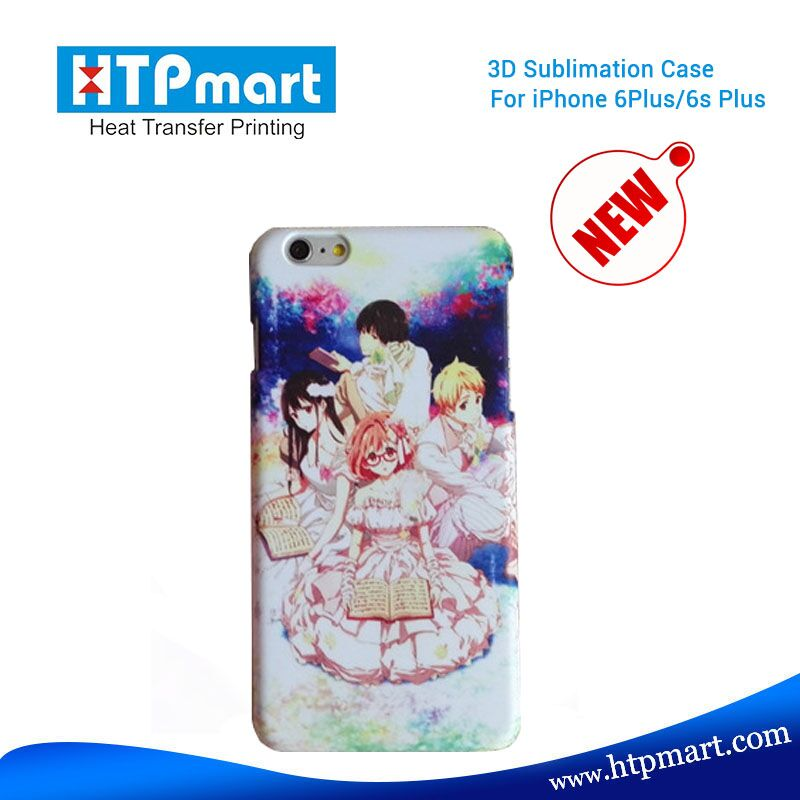 Innovative mobile phone accessories 3d blank sublimation cell phone case for iphone 6+/6s+ plus