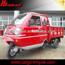 used tricycle for sale in china/used adult tricycle sale/ tricycle used