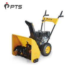 6.5hp hot sale two stage snow thrower snow blower