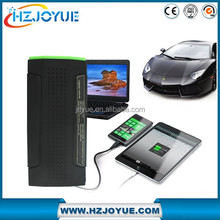 Top Selling Products 2016 Multi-Function Jump Starter Auto Powerful Mobile Power Pack Battery Car Jump Starter
