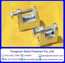 Made in China professional manufacturer h steel beam clamp