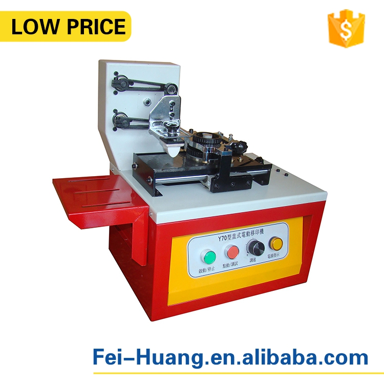 Simple operation automatic electric pad printing machine, label printer