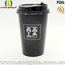 customized bubble tea cup sealing film tea cup with strainer with lid