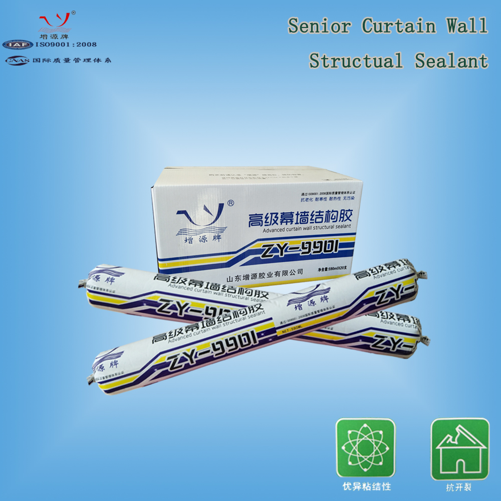 Senior General Purpose Structural Silicone Sealant for Curtain Wall