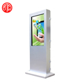 iP65 Vandal proof/anti-glare/anti graffiti outdoor screen display, outdoor floor digital signage, stand alone outdoor display