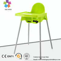 Children Table And Chairs Baby Seat