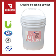 Washing Machine Laundry Detergent Chlorine Bleaching Powder For Clothes