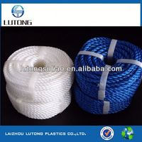 Golden Supplier!100% new material rope and twine--HOT agriculture braided twine company