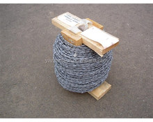 200m Roll Barbed Wire Double Strand 2.5mm Galvanized