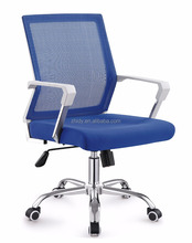 2017 Cheapest reclining mesh plastic recaro office chair