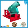 /product-detail/manufacture-direct-supply-log-branch-chopping-chipper-shredder-plant-60519638748.html