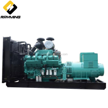 Powered By Original Cummins NTA855-G1B Open Type 350kva Power Plant Diesel Generator