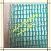 plastic green mini table tennis net