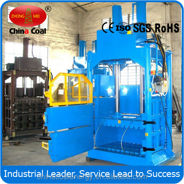 2017 the best hydraulic press balers,baling machine,bundling machine