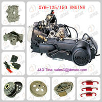 152QMI engine parts