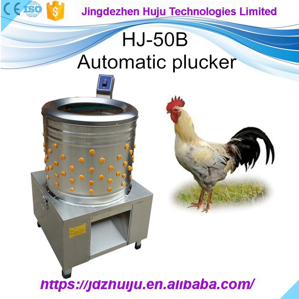 Cheap and fine poultry plucker HJ-50B