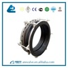 8 inch Flexible EPDM Pipe fitting Rubber Expansion Joint