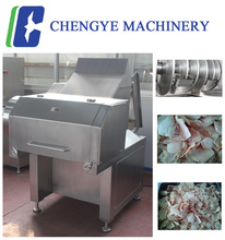 Lamb Frozen Meat Flaker Meat Slicer Meat Cutting Machine 4000kg per hour